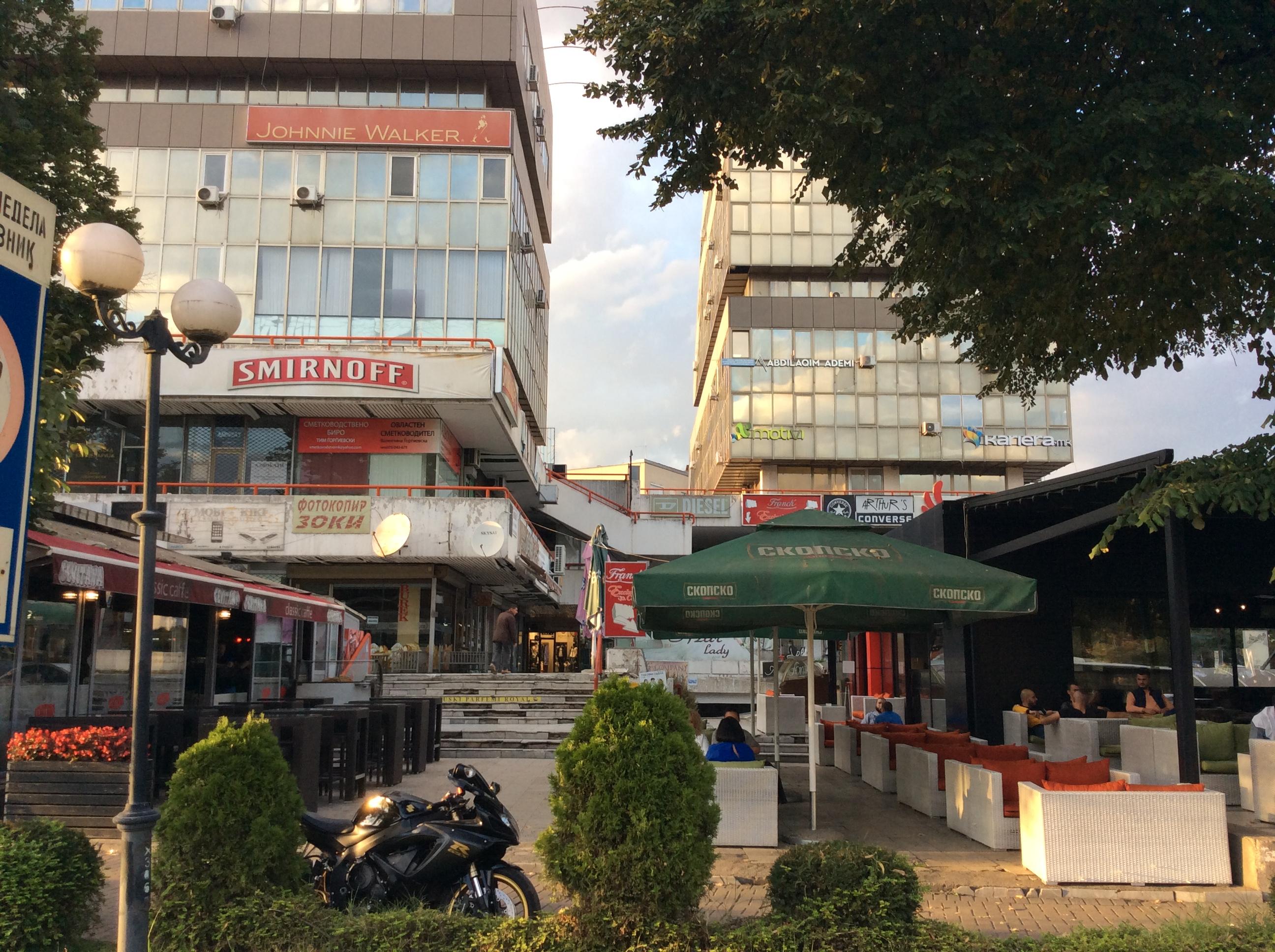 City_Skopje_Eva_Cernikova_blog